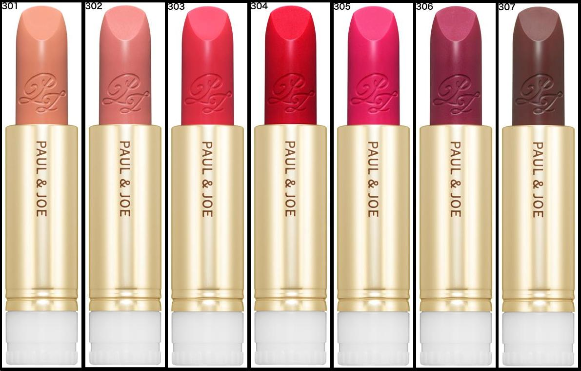 paul joe natural lipstick uptown girl of facade beauty. Black Bedroom Furniture Sets. Home Design Ideas