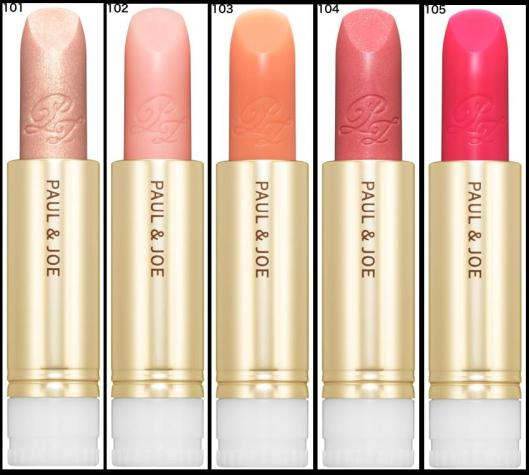 pj-100-series-lipsticks